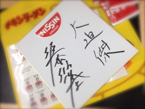 Osako_sato_signe